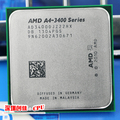 Free shipping AMD A4 3400 2.7GHz 1MB 65W Dual core CPU processor FM1 shipping free scrattered pieces A4-3400 APU 3300