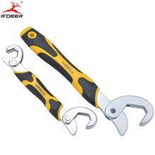 Universal Wrench Hook Type CR-V Durable Wrench Two Sets For Water-tap Tube Connection Multi-function Hand Tools