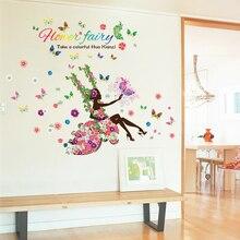 Fairy Flower Girl Butterfly Wall Sticker Art Decal Kids Room poster Home Decoration