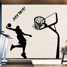 Beauty basketball just do it Wall Sticker Vinyl Decorative Decor For Kids Rooms Nursery Room Home Party Wallpaper