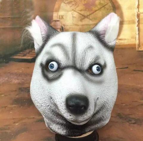 2016 new halloween funny head doge 3d latex mask cosplay animal dog halloween costume god yellow