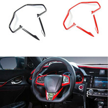 YAQUICKA 3Pcs/set Car Steering Wheel Switch Button Frame Trim Cover Styling Sticker For Honda Civic 2016 2017 Bezel Mouldings yaquicka car interior steering wheel u shape trim styling cover bezel fit for honda crv cr v 2012 2013 2014 2015 abs accessory