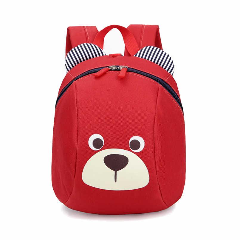 2017 3D милый животный дизайн, Детский рюкзак школьные рюкзаки для девочек и мальчиков, детские рюкзаки с мультяшным рисунком в возрасте от 1 до 3 лет