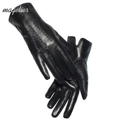 Magelier Touchscreen...