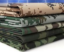 16style Oxford cloth camouflage waterproof fabric thickened pvc raincoat printing super hollandais african sequin fabric A104