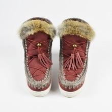Petits Gros Lots Vente En Achetez Fur Des À Eskimo Galerie Boots vqB17O