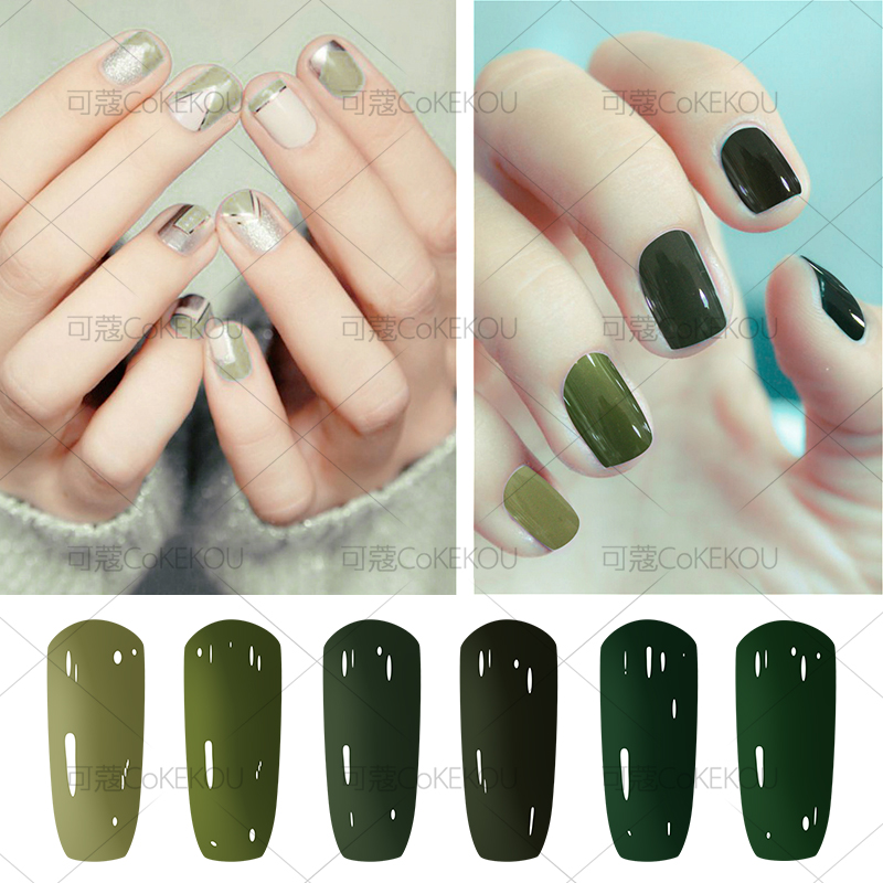 CoKEKOU Forest Green Color gel nail polish Needed Base Top nail art ...