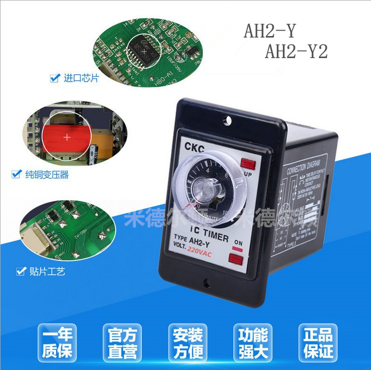 AH2-Y AH2-Y2 delay time relay, AC220V, 24V, 380V, knob, pointer type, 8 feet genuine taiwan research anv time relay ah2 yb ac220v