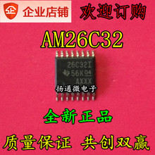 Freeshipping    AM26C32     AM26C32IDBLE SSOP lvth16244a ssop