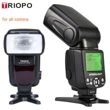 New Triopo TR-950 Flash Light Speedlite Universal For Fujifilm Olympus Nikon D5300 Canon 650D 550D 450D 1100D 60D 7D 6D Cameras