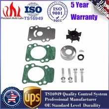 Water Pump Impeller Kit for Yamaha 9.9 15 hp Outboard 682 W0078 A1 00 18 3148