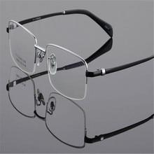 DOWER ME Optical Eyeglass Business Design Titanium Fashion Half Rim for Reading Myopia Eyewear Frame LB8929