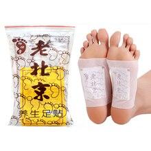 100 шт =(50 шт пластырей+ 50 шт клеев) 300/600 Детокс пластырь для ног токсинов ноги для похудения ноги для очищения травяного клея помощь сну