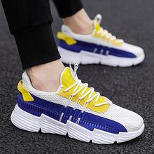 Men Casual Shoes 2019 New Breathable Mesh Sneakers Man Shoes Tenis Feminino Zapatos Hombre Sapatos Comfortable Outdoor Shoes 44
