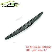 """Автомобильные задние стеклоочистители для Mitsubishi Outlander(с 2007 года) Мягкие резиновые стеклоочистители Размер 1"""" 300 мм"""