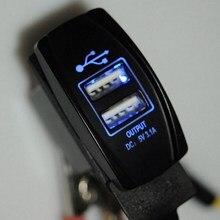 DC 12 В в USB Автомобильное зарядное устройство DC 5 V 3,1 A быстрое автомобильное зарядное устройство для мобильного телефона планшетный ПК автомобиля электрические устройства Авто прикуриватель