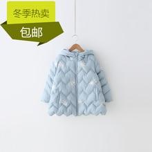 Детские детская одежда куртки ватные Ян мэй 2016 зима версия новой волны слово юбка хлопка мягкие одежды