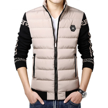 2016 winter new men's jacket men's thick cotton jacket young male short Slim fashion A021