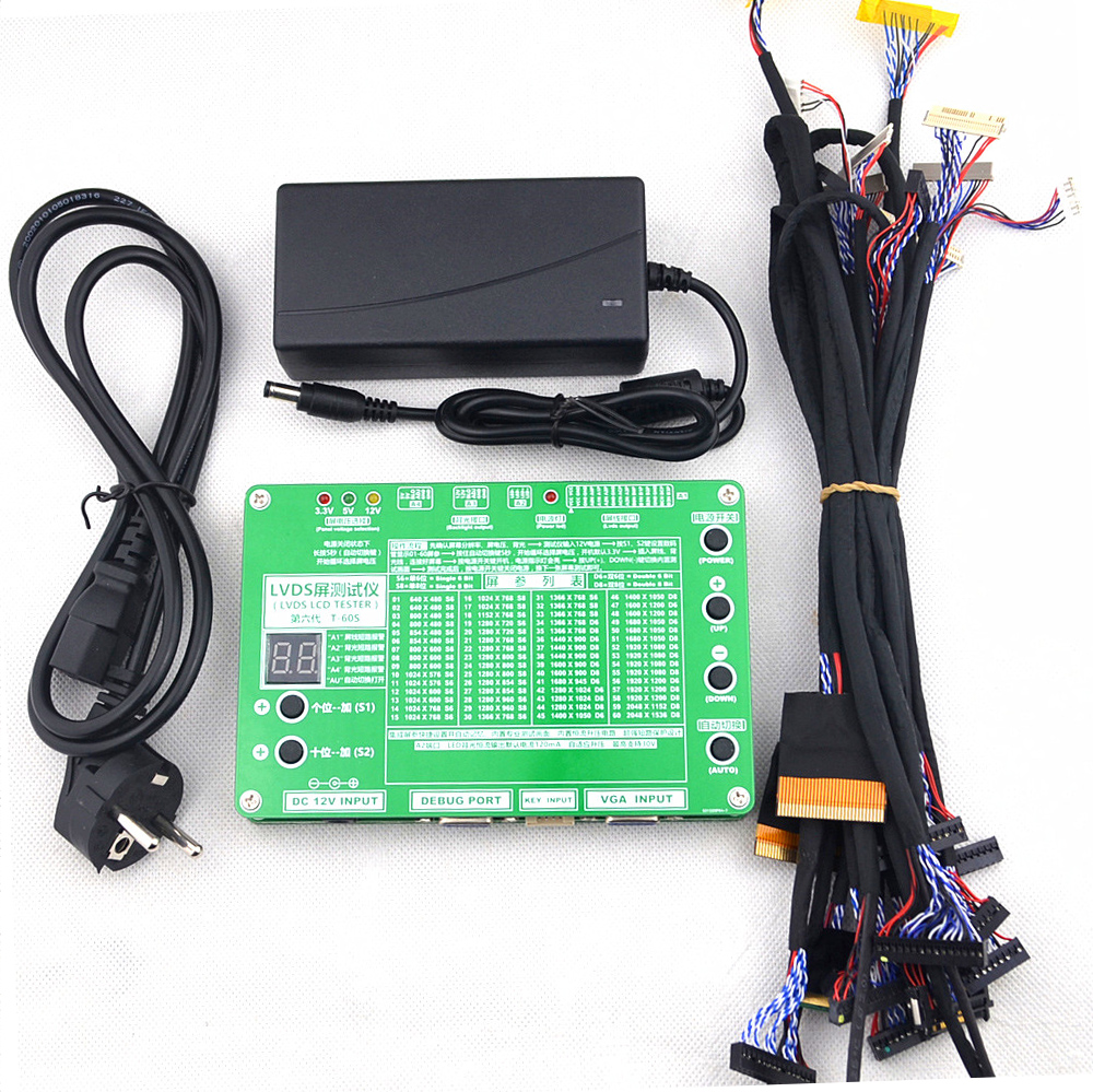 Digital LM8 NND LED Display Weighing Meter Load cells Indicator 1 4 Load Cells Signals Input