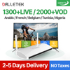 Arabic IPTV Box Leadcool Smart TV Box 1 Year QHDTV IPTV Subscription 1300 Channels Europe French