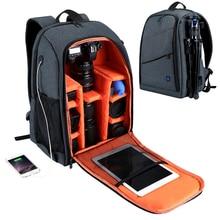 цены на Multi-functional Camera Backpack Accessories Bag Digital DSLR Waterproof Outdoor Camera Bag Nylon Photography Photo Bag XA144K  в интернет-магазинах