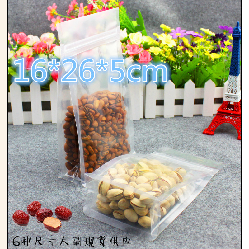 Retail 18*28*5cm 50Pcs/Lot Heat Seal Stand Up Poly Bag For Beans Snack Packaging Clear Plastic Ziplock Flat Bottom Organ Bags