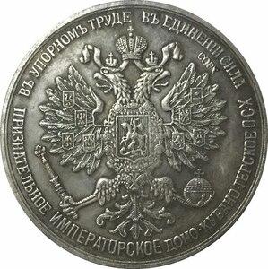 Российские монеты, копия #52