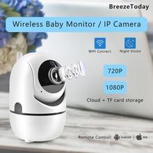 Kablosuz IP kamera bebek izleme monitörü ev güvenlik kamerası 1080P 720P gece görüş otomatik izleme ağı Wifi kamera bebek kamerası