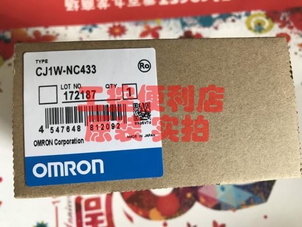 Nissan Genuine Module CJ1W-NC433 New Original PLC