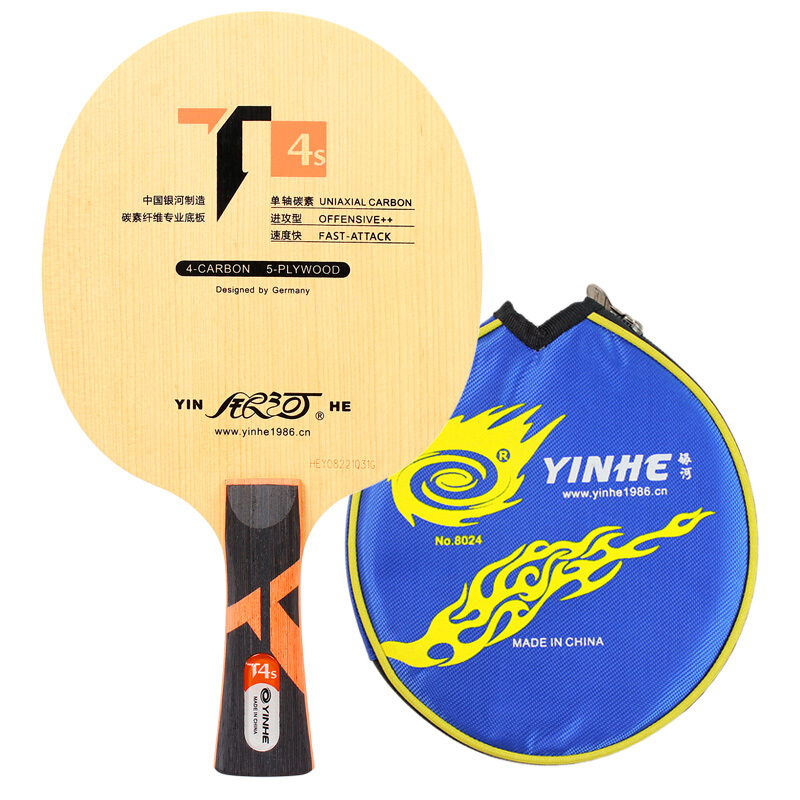 YINHE T-4 T4S Tischtennis Klinge (T-4S, Hinoki Oberfläche, 5 + 4 Carbon) t4 Schläger Ping Pong Bat Paddel