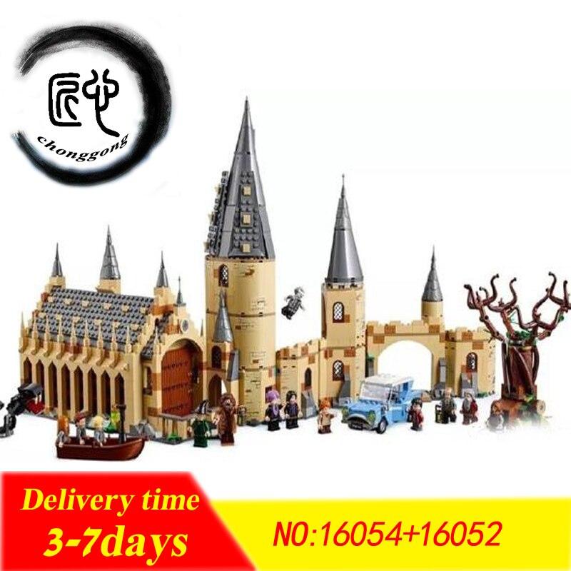 New Harry Movie Hogwarts Great Wall Set fit legoings Harry Potter castle figures Building Blocks bricks Model Kid Toy Gift
