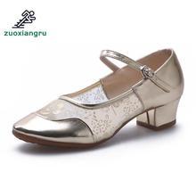 лучшая цена Zuoxiangru High Quality New Arrival Wholesale Woman Ballroom Tango Salsa Latin Dance Shoes Low Heel Shoes Ballroom Dancing