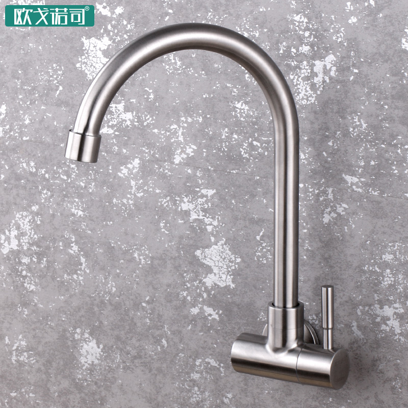 304 Stainless Steel Kitchen Faucet Sink Tap Brushed Surface Finished Wall Mounted