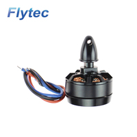 Freeshipping XK X252 CW Brushless Motor RC Drone XK X252 For Quadcopter Original Parts XK.2.X252.006 Model Assembly