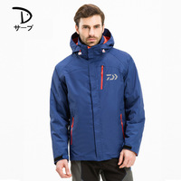 2018 Autumn Winter Daiwa Outdoor Fishing Coats Two Pieces Set Thickened Fleece Waterproof And Breathable Fishing Clothing