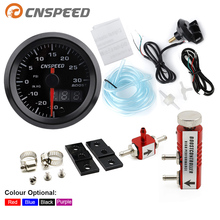 Boost-Gauge Car-Meter Controller Auto-Turbo Digital Duadisplay Sensor 7-Colors 2--52mm