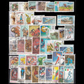 1900 PCS All Different No Repeat With Post Mark Off Paper Postage Stamps In Good Condition For Collection