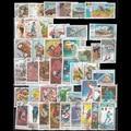 1900 Pcs Alle Verschillende Geen Herhaling Met Post Mark Off Papier Postzegels In Goede Staat Voor Collection