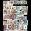 1900 pces todos diferentes sem repetição com a marca do cargo fora dos selos postais de papel em boas condições para a coleção