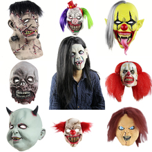 Halloween Mask Scary Clown Latex Big Mouth Red Hair Nose Horror Adult Ghost zombies New Bloody Extremely Disgusting