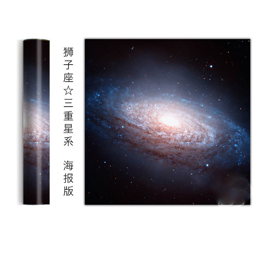Leo Triplet Nebula Map Decorative Paintings Chart Poster For Home Decoration 40x40