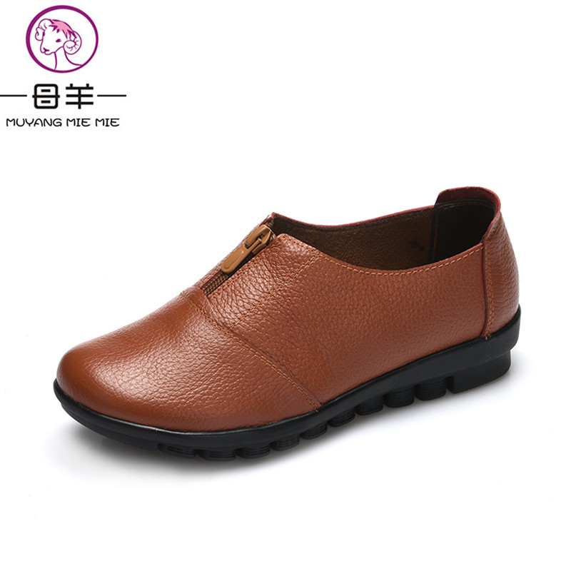 MUYANG Genuine Leather Comfortable Casual Women Shoes Woman Soft Outsole Mother Flat Shoes 2017 New Fashion Women Flats free shipping fashion summer 2017 new women shoes casual genuine leather flat shoes breathable soft comfortable