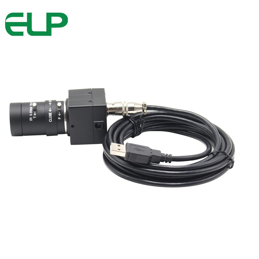 1.0MP 1280x720 Ominivision OV9712 HD USB camera 5-50mm manual varifocal CS mount lens 3m usb cable video CMOS cctv camera