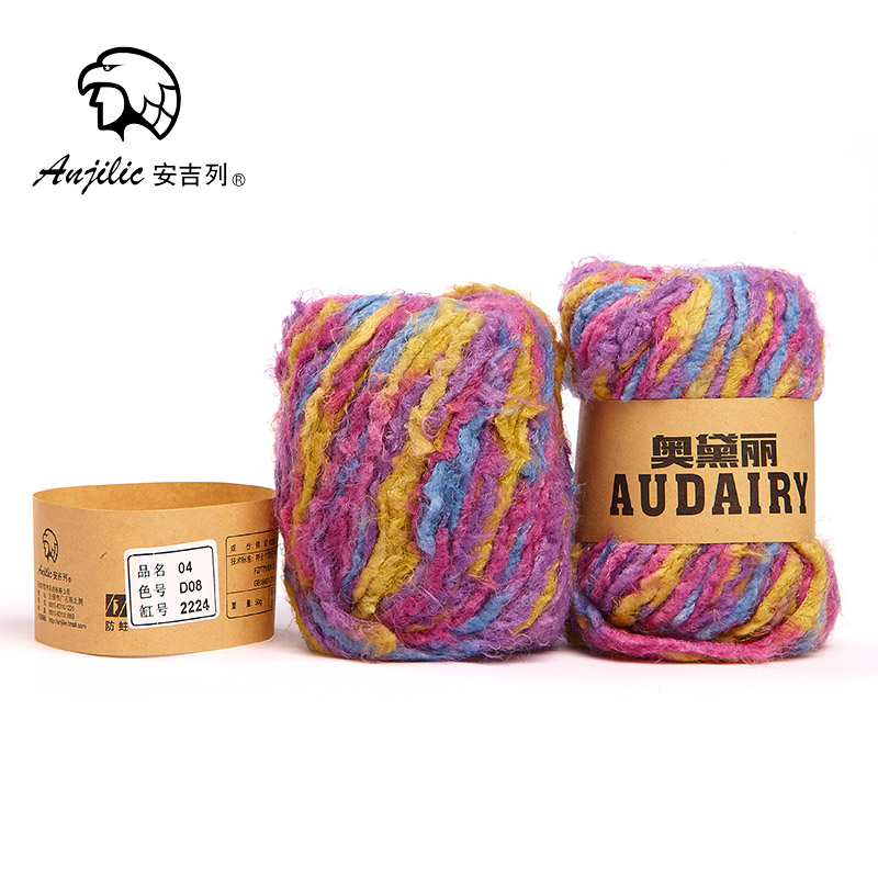 Free shipping 50g/Ball 100% Nylon Anti-Pilling Low Shrinkage Rainbow Yarn For Hand Knitting And Crochet