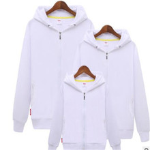 New spring and autumn baby wear white hoodie outside the hat a family of three or four people solid color boy sweater