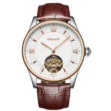 luxe top GRADY Tourbillon