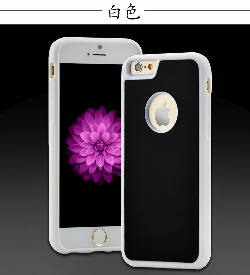 sticking iphone 7 case
