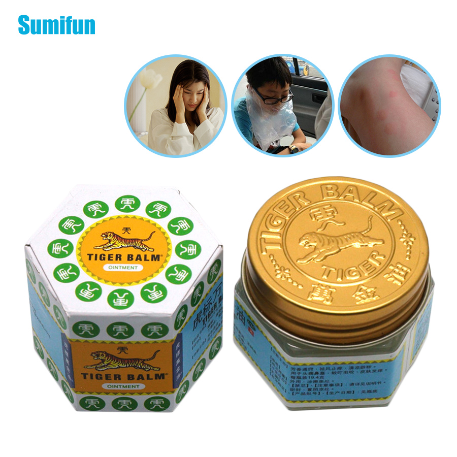 Sumifun 1Pcs 100% Natural Original White Tiger Balm Ointment For Headache Stomachache Pain Relieving Essential Massager C102