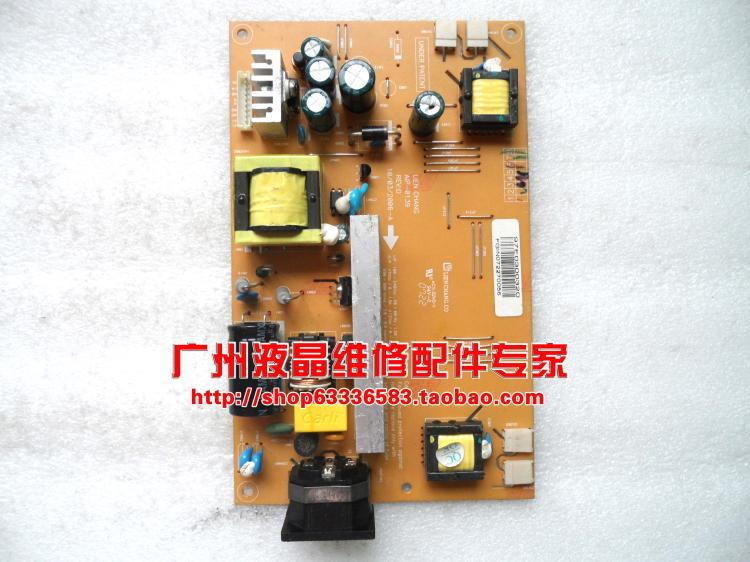 Free Shipping>Original 100% Tested Work 710AD power board AIP-0139 high voltage power supply свитшот girls in bloom girls in bloom mp002xw0o5ml