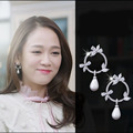 2017 new fashion luxury high quality women micro-inlaid zircon earrings shell pearl earrings 457